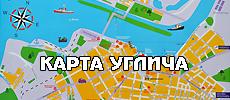 Карта Углича